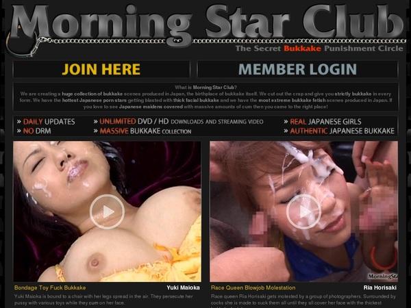 Free Trial For Morning Star Club